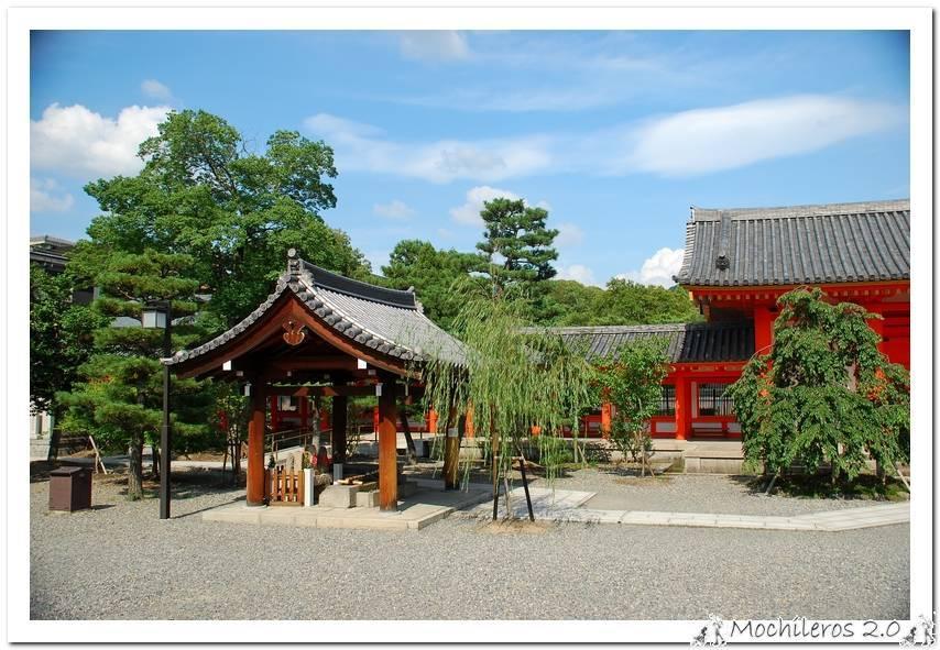 Sanjusanjen-do, Kiyomizudera, Barrio de Gion