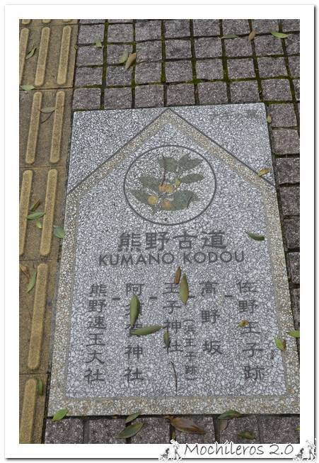 Santuario Hayatama Taisha, Kumano Kodo