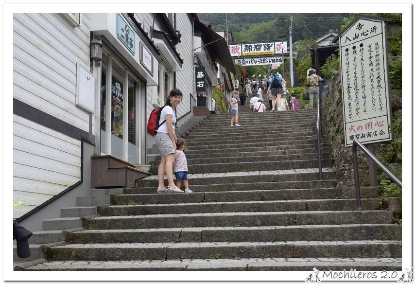 Santuario Nachi Taisha y el festival del fuego, Nachi no Hi Matsuri