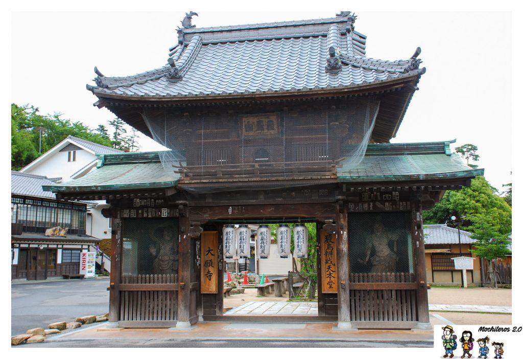 daiganji miiyajima