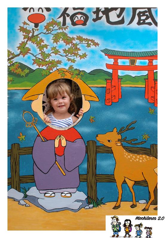 omotesando miyajima
