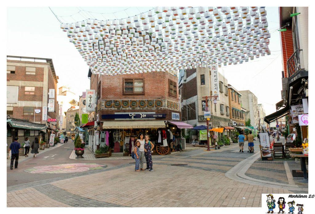 gonbang street suwon