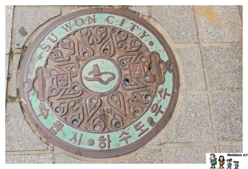 suwon city corea