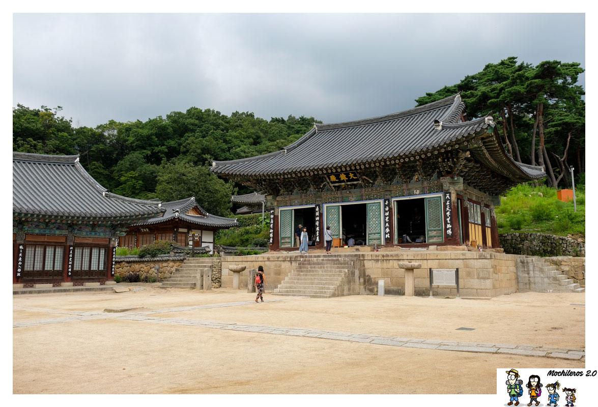 Daegu, Corea del Sur - 8 lugares que ver y visitar en dos días