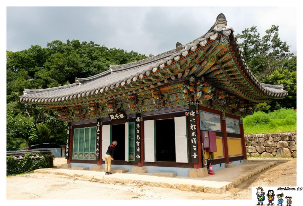 doghwasa temple daegu