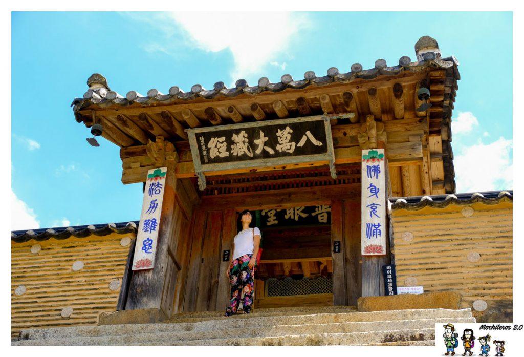 Jangkyeong Panjeon puerta
