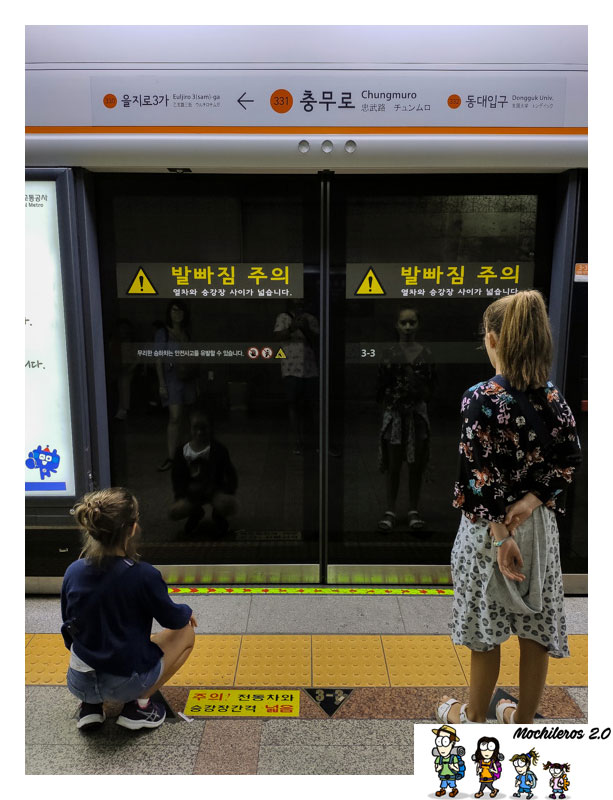 metro seul puertas