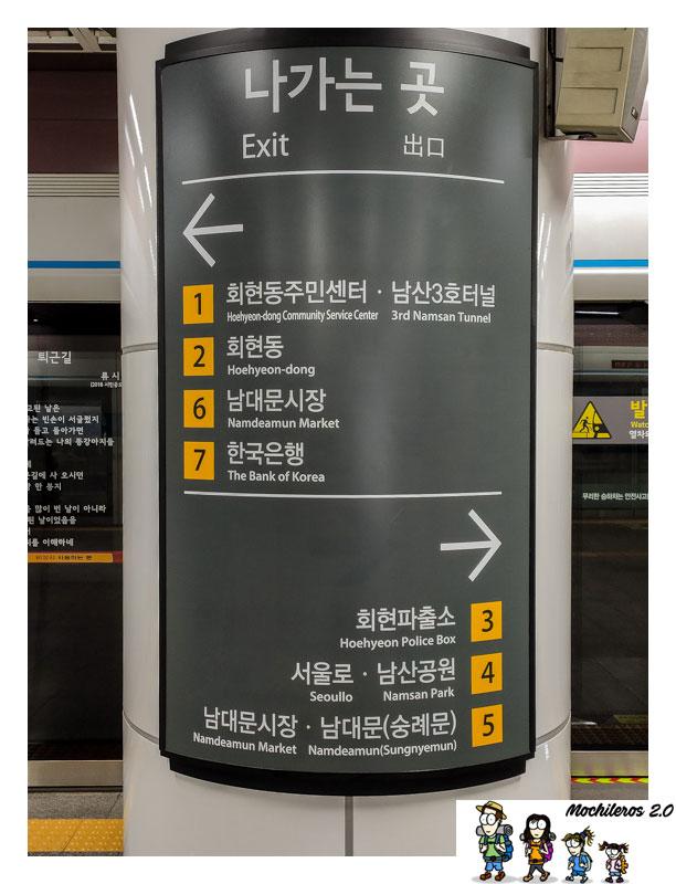 seul metro indicaciones