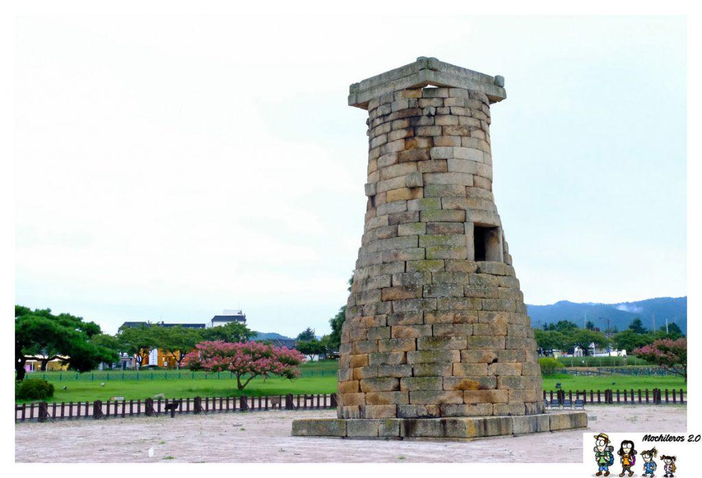 observatorio Cheomseongdae Gyeongju